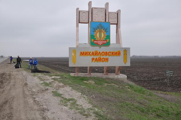 Приморский край михайловский район