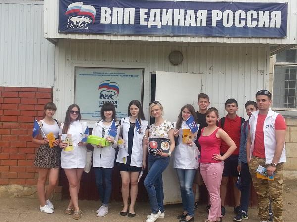 гидрокомпенсаторов работа в котово волгоградской области выбора