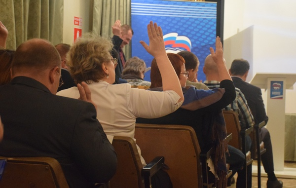Фото: volgograd.er.ru